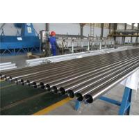 Best Polished Welded Stainless Steel Pipes 410 446 0.1mm - 3.0mm Thickness wholesale