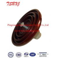 China suspension disc type porcelain insulator on sale