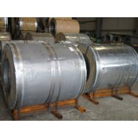 Best 304 stainless steel supplier wholesale