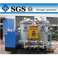 Best Durable Long Life Membrane Nitrogen Generator Nitrogen Gas Generation wholesale
