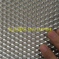 Best standard expanded metal / galvanized steel frame with expanded metal mesh wholesale