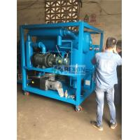 Best Fully Enclosed Type Vacuum Processing Insulating Oil Purification Plant Dewater and Degas from Oil wholesale