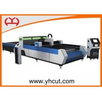 China Low Noise  CNC Fiber Laser Cutter , Carbon Fiber Cutting Machine For Sheet Metal Processing on sale