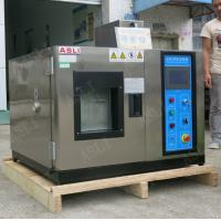 Best Desktop Environmental Temperature Humidity Cycle Test Chamber wholesale