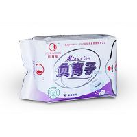 Best Super Absorbent Sanitary Napkins wholesale
