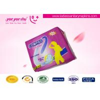 Best OEM High Quality Cotton Panty Liners , Disposable Female Sanitary Pads wholesale