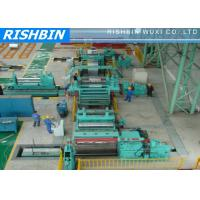 Buy cheap Automatic Fabric CR Steel Slitting Line Machine with Speed 120 mm / min product