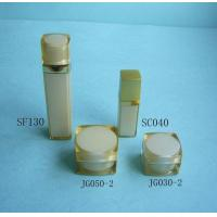 Buy cheap Square Cosmetic Packaging Sets from wholesalers