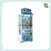China Magical Box toy pusher prize out arcade amusement vending game machine on sale