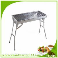 Best Charcoal BBQ grill portable folding BBQ smoker grill wholesale