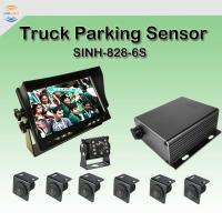 Best SINH-828-6S Truck parking sensor for 0.4-5m sensor detection,Hd night vision, Suitable for most engineering vehicles wholesale