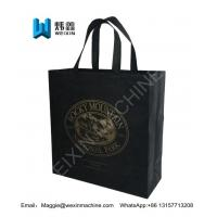 Cheap Top quality promotional Customize foldable portable non-woven shopping bag with for sale