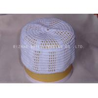 China White Cotton Crochet Winter Hat , Classical Knitted Islamic Prayer Caps on sale