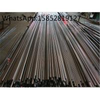 Buy cheap High Strength ASTM A269 Stainless Steel Tube TP347 Schedule 10 Stainless Steel Pipe from wholesalers