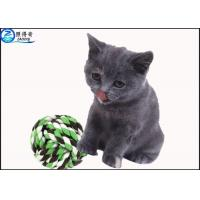 Best Customized Fun Colorful  Pets Toys Ball , Funny  Cat Toys Toys Pets Products Cotton Ball wholesale