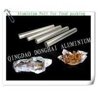 Buy cheap aluminium foil for food packing from wholesalers