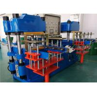China Double Seats 300 Ton Phenolic Resins Hot Press Machine For Electric Appliance Parts on sale