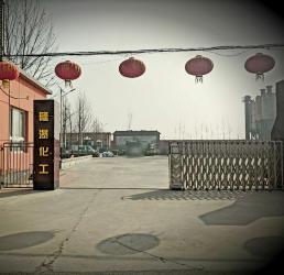 Shanghai Longpu Industry Co.,Ltd