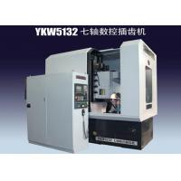 Best Seven Axis CNC Gear Shaping Machine For Spur gears, Helical gears, Cylindrical Gears wholesale