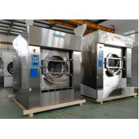 Best Free Standing 20kg 30kg 50kg  Laundry Equipment Front Single Door For Hotel Laundry wholesale