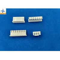China 2.5mm pitch Disconnectable Crimp style connectors XH connector Shrouded header type on sale