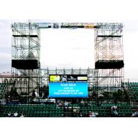 Best Simple Structure Fan-less P7.8 Outdoor LED Stage Screen with 5500nit Brightness wholesale