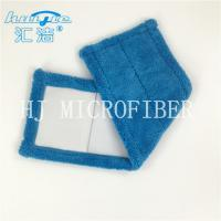 Best Blue Color Microfiber Coral Fleece Pocket Shaped Wet Pads Multifunctional Mops wholesale