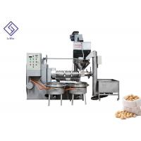 China Automatic CE screw oil processing machinery nuts oil making machine on sale