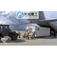 China Large Load Capacity  Shipping Container Rollers Four Person Operation on sale