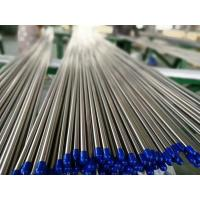 Best Stainless Steel Tubes Bright Annealed ASTM A213 / ASTM A269 TP304/304L TP316/316L 50.8 X 1.5 X 6000MM wholesale