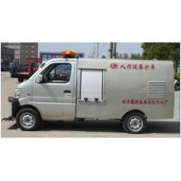 China Chang'an pavement high pressure jetting vehicle on sale