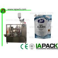 China Laundry Automatic Liquid Packing Machine Stand Up Pouch Customized on sale