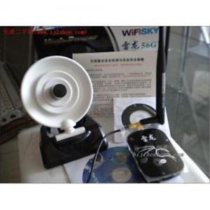 Best Wifi-City 1000mW USB Wireless Wifi Wlan Adaptor Antenna Best price wholesale