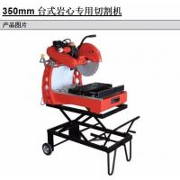 Best Wet Steel Blade Core Cut Saw With Cast Aluminum Blade Guard Low Noise wholesale
