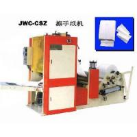 Best Hand Towel Making Machine (JWC-CSZ) wholesale