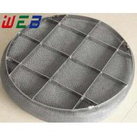 Best Stainless Steel Wire Mesh Mist Eliminator (DN300-DN6000) wholesale