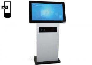 China Automated Register 32 Inch Customer Service Kiosk on sale