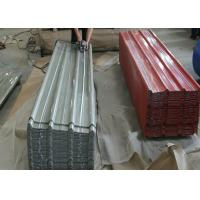 Best PPGI Corrugated Steel Roofing Sheets Roof Sheets Galvanized Anti Rust Surface wholesale
