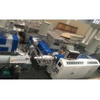 China Professional PVC Tube Making Machine , HDPE Pipe Extruder Machine 0-32mm on sale