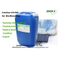 China Industrial Enzymes And Hydrogen Peroxide , Peroxidase Enzyme PH 5.5 To 7.0 on sale