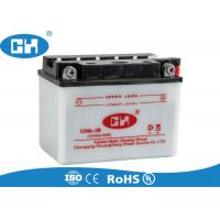 Buy cheap 12v 14ah Motorcycle Battery Acid Resistance , High Performance Motorcycle from wholesalers