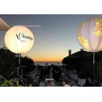 Best Halogen 2000W Event  Balloon Outdoor Wedding Reception Lighting With Advertising Branding Logo wholesale