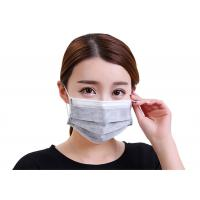 China 4 Ply Respiratory Activated Carbon Dust Masks High Elastic Earband Anti Germs on sale