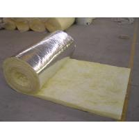 China Glass wool/fiber glass wool insulation/glass wool with Aluminium foil on sale