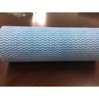 Best High Strength Spunlace Nonwoven Fabric Disposable Perforated Clean Cloth In Rolls wholesale