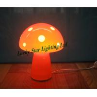 Buy cheap Glass Table Lamp product