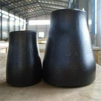 Best Seamless Pipe Fittings A234 ASME Seamless And Erw Buttweld Carbon Steel Reducer wholesale