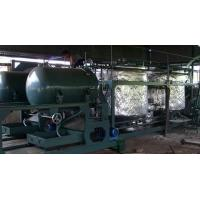 Buy cheap Used Engine Oil Decolorization machine from wholesalers