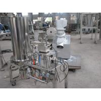 Stainless Steel Universal Grinder Machine Air Flow Super Fine Mill For Pharmaceutical Industry