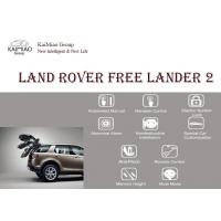 Best Land Rover Free Lander 2 Car Electric Tailgate Lift Special For Land Rover, Rear Lift Gate wholesale
